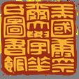 Wason Conference Icon