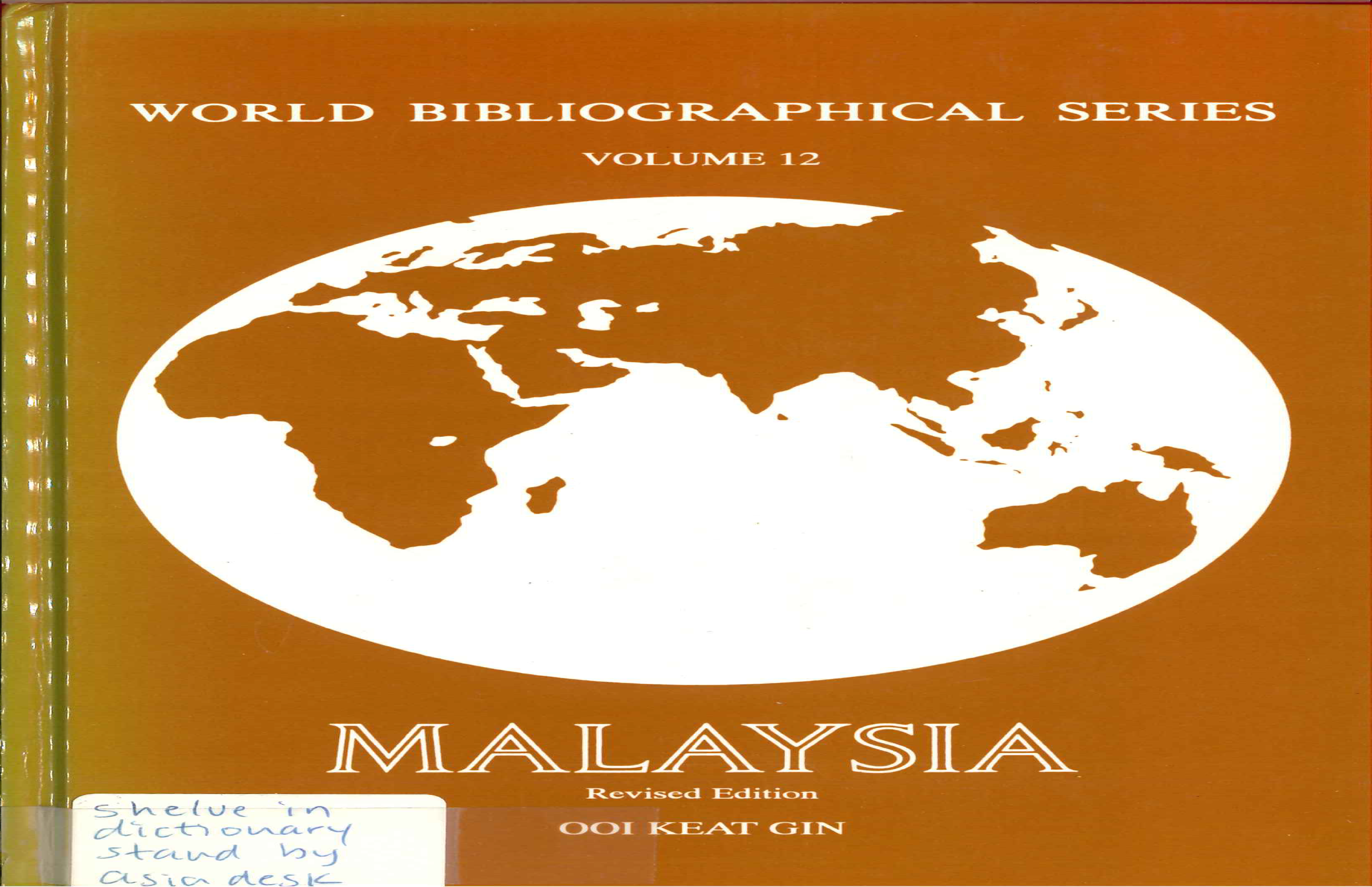 Malaysia (World Bibliographical Series) Rev. edition